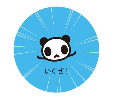 09_お茶-01