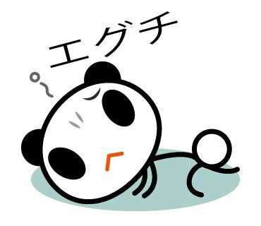 33_こうしろう-01