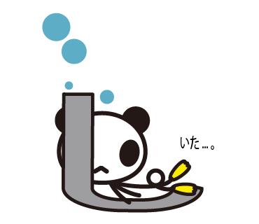 29_トッシー笑笑-01