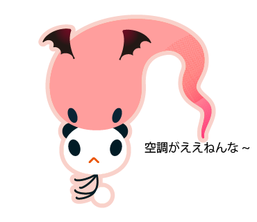 31_ごんた-01