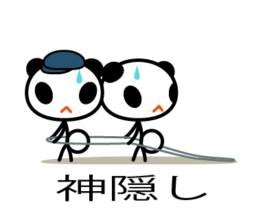30_あちゃぴー-01