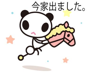 10_ゆいね-01