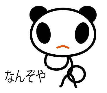 11_みお-01