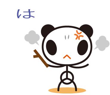 34_泉-01