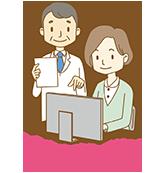 医師事務作業補助(ドクターズクラーク)