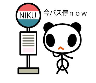 26_バス停-01