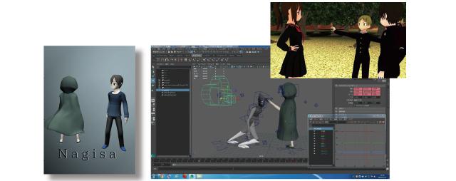 3DCGアニメーション