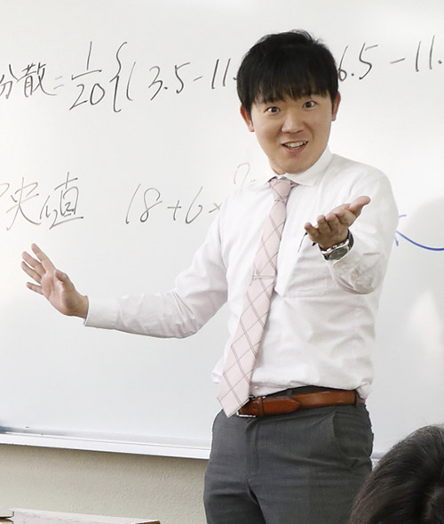 大学併修科