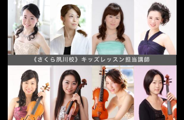 0611ブログ写真(2)